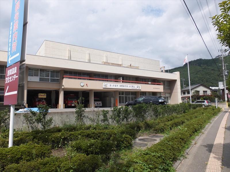本郷消防署