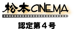 orange_cinema