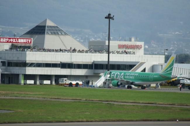 松本空港 - Matsumoto Airport - JapaneseClass.jp